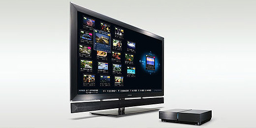gza 55X1: Flat-TV mit PS3-Cell-Power